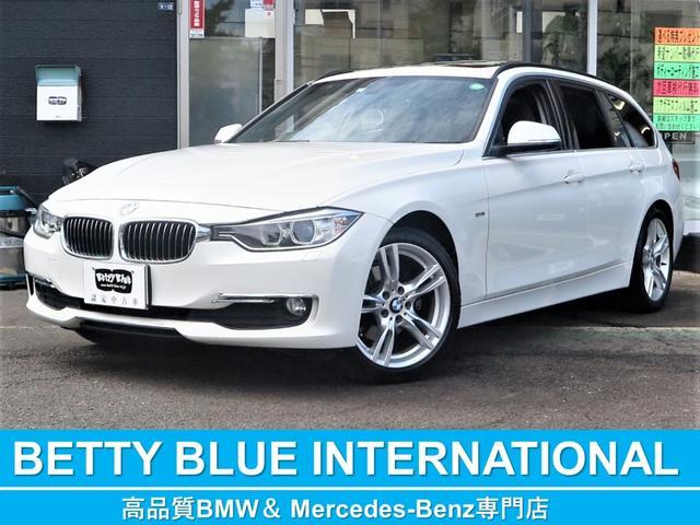 BMW 3シリーズ 320dブルーパフォーマンス ツーリングラグジュアリ 本革Pシート/ヒーター SR 純正HDDナビ DVD CD MSV Bカメラ ミラーETC 純正M18AW HID ECOストップ コンフォートアクセス Pトランク スマートオープナー 8速AT