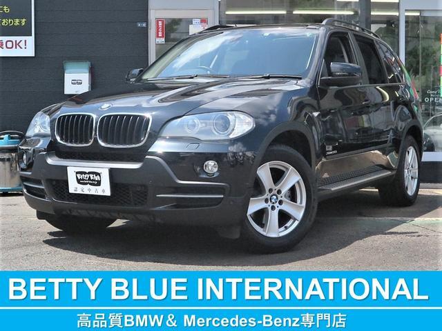 BMW xDrive 30i 本革3列Pシート/ヒーター パノラマSR 純正HDDナビ 社外フルセグTV CD Bカメラ ミラーETC HID ドラレコ アルミサイドステップ Xドライブ4WD コンフォートアクセス 7人乗り