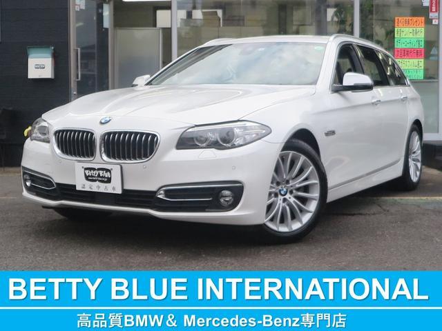 BMW 5シリーズ 523dツーリングラグジュアリー インテリジェントセーフティ 本革Pシート/ヒーター 純HDDナビTV Bカメラ ミラーETC 純正18AW LEDライト ACC レーンディパーチャーウォーニング 衝突軽減B ECOストップ コンフォートアクセス Pトランク