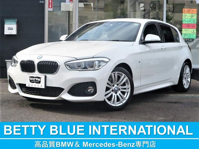 BMW 118d Mスポーツ インテリジェントセーフティー アルカンタラスポーツシート 純正HDDナビ DVD CD MSV Bカメラ ミラーETC Mエアロ M17AW LEDライト レーンディパーチャーウォーニング 衝突軽減B ECOストップ 8速AT