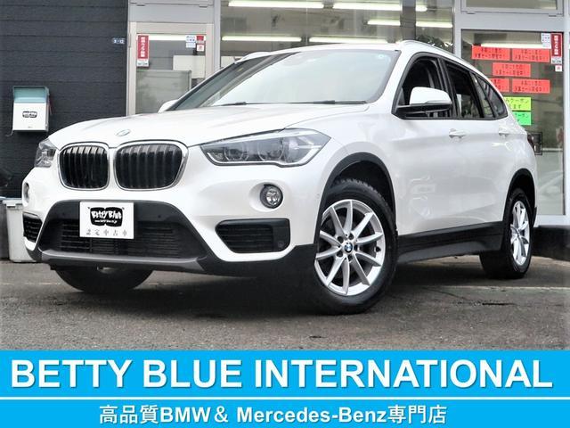 BMW X1 xDrive 18d 新車保証 衝突軽減B Dアシスト 純正HDDナビ ミラーETC 17AW LED レーンディパーチャーウォーニング 衝突軽減B コンフォートアクセス 4WD 2LクリーンディーゼルターボEG 8速AT インテリジェントセーフティー