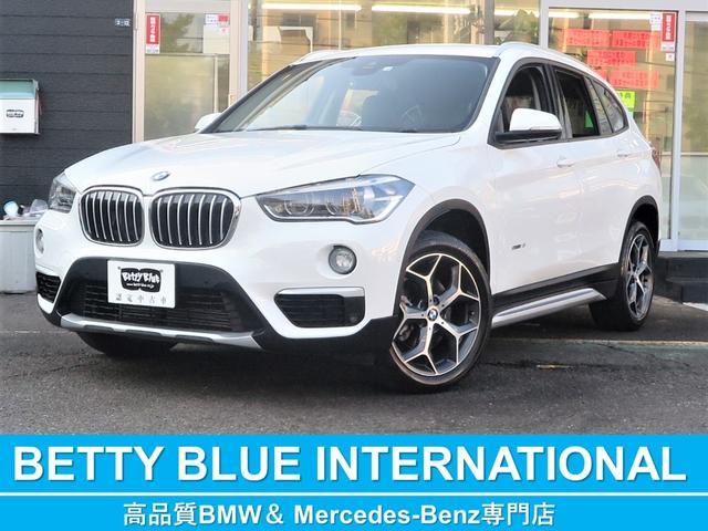 BMW X1 sDrive 18i xライン インテリジェントセーフティー ハーフ革シート 純正HDDナビ Bカメラ ミラーETC 純正18AW クロームグリル LEDライト レーンディパーチャーウォーニング 衝突軽減B ECOストップ コンフォートアクセス Pトランク