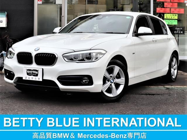 BMW 118d スポーツ 1オナ インテリジェントセーフティー シートヒーター 純正HDDナビ 社外フルセグTV Bカメラ LEDライト レーンディパーチャーウォーニング 衝突軽減B コンフォートアクセス 禁煙車 パーキングサポートP コンフォートP