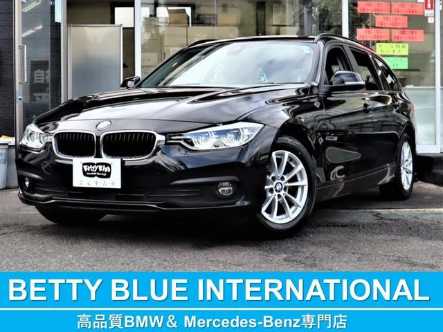 BMW 3シリーズ 320dツーリング ACC Dアシスト 後期190psEG Pシート 純正HDDナビ DVD CD MSV Bカメラ ミラーETC LEDライト ACC レーンディパーチャーウォーニング ECOストップ コンフォートアクセス Pトランク 8速AT