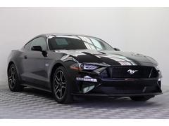 フォード マスタングGT 現行モデル 6速MT 自社買付