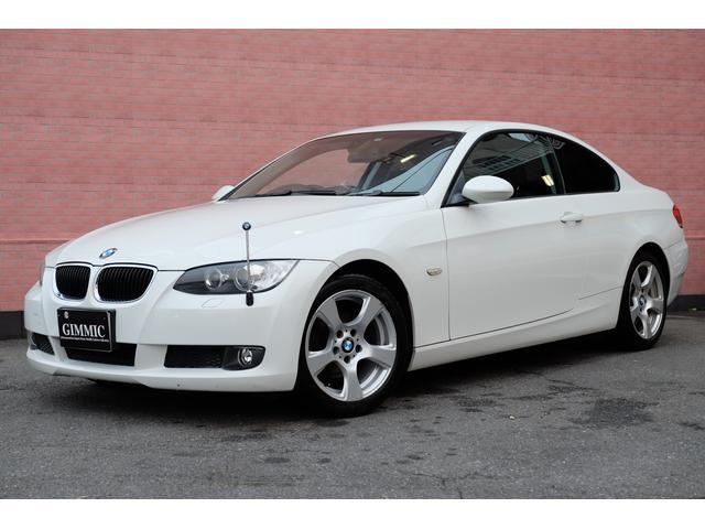 BMW 320i クーペ 検R3年2月迄 フルセグ ホワイト