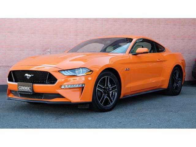 フォード マスタング GTプレミアム 6速マニュアル V8 5.0Lエンジン セラミックブラックレザーシート SYNC3 アップルカープレイ&アンドロイドオート シートヒーター&クーラー 純正LEDヘッドランプ オートチェック有
