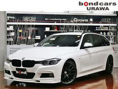 BMW320iツーリング Mスポーツ・レイズ19AW・H&Rサス