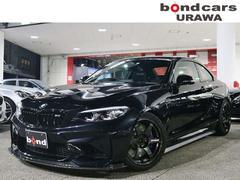 BMWベースグレード・アクラポマフラー・アラゴスタ車高調