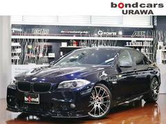 BMW528iMスポーツPKG・レイズ20AW・レムスマフラー