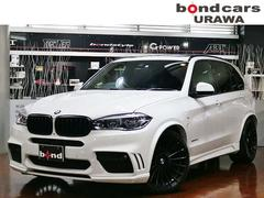 BMW X5xDrive 35d Mスポーツ・ハーマンスタイルBC車高調