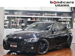 BMW320d Mスポーツ レイズ19AW・ビルシュタイン車高調