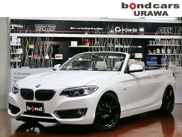 BMW 220iカブリオレ ラグジュアリー TSW19AW・H&R