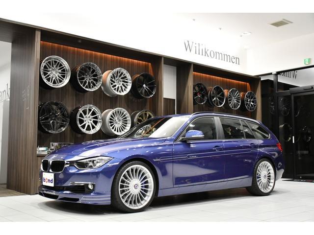 BMWアルピナ B3 ビターボ ツーリング ワンオーナー ハーマンカードン