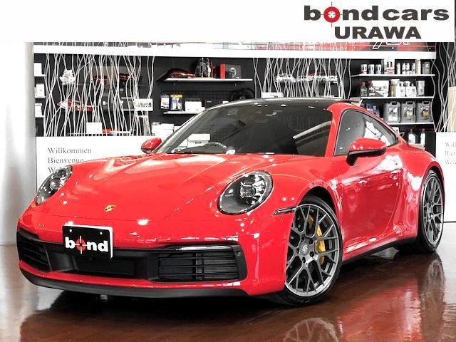 ポルシェ 911カレラ4S セラミックブレーキ・レザーインテリア・リアアクスルステアリング・ガラスサンルーフ・スポーツクロノパッケージ・ダイナミックシャシーコントロール・LEDマトリックスヘッドライト・エントリー&ドライブ