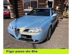 アルファ1663.0 V6 24V スポルトロニック 後期モデル 希少ヌヴォラブルー 実走行44000キロ