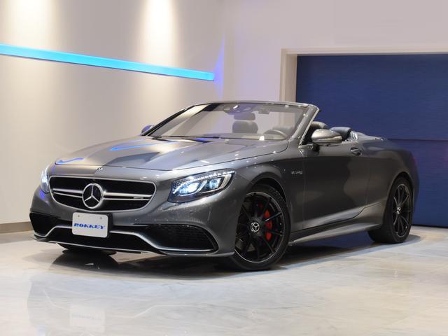 メルセデスAMG Sクラス S63 4マチック カブリオレ 左ハンドル 黒革 黒幌 シートヒーター ベンチレーション Burmester 20inAMGマットブラック鍛造AW パフォーマンスステアリング ステアリングヒーター エアキャップ ドラフトストップ