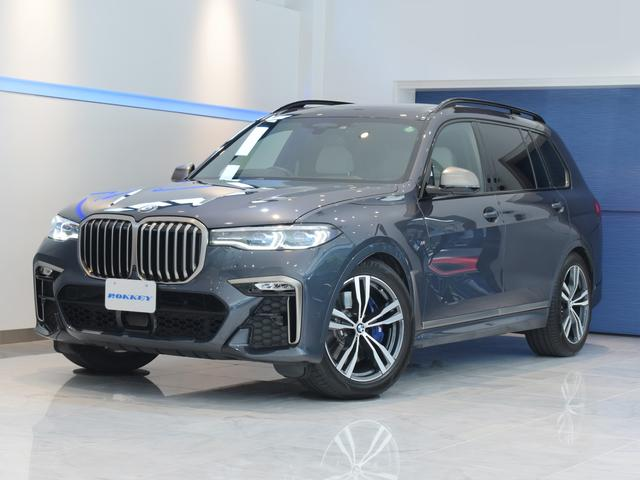 BMW M50i 1オーナー Individualフルメリノレザー アイボリーミッドナイトブルー シルバーウッドトリム スカイラウンジパノラマルーフ 純正リアエンターテイメント 2列目コンフォートシート