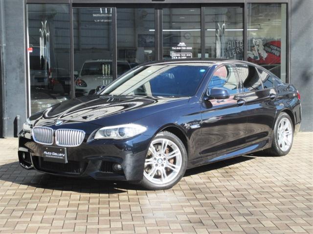 BMW アクティブハイブリッド5 MスポーツPKG ブラックレザー