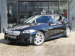BMWアクティブハイブリッド5 MスポーツPKG ブラックレザー