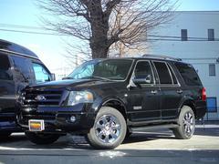 フォード エクスペディションリミテッド4WD 新車並行車 ブルーフレーム販売車