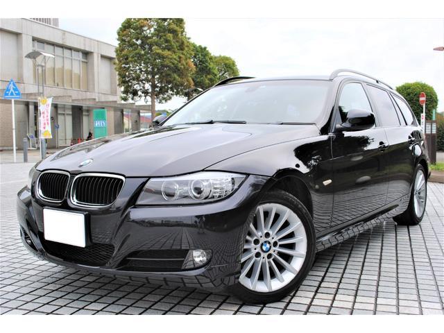 BMW 3シリーズ 320iツーリング 禁煙車  ディーラー点検整備記録11枚有り コンフォートアクセス プッシュスタート 純正ワイドナビゲーション パワーシート キセノンヘッドライト スペアキー