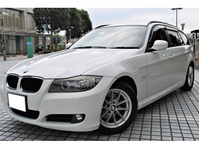 BMW 320iツーリング 純正HDDナビゲーション プッシュスタート オートライト キセノンヘッドライト パワーシート ルームミラーETC ワイドモニター