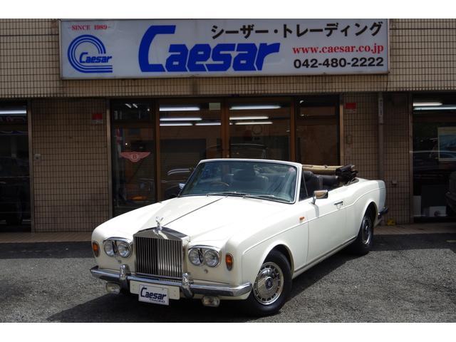 「ロールスロイス」「ロールスロイス コーニッシュ」「オープンカー」「東京都」の中古車