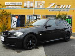 BMW320iツーリング Mスポ Rカメラ コンフォートアクセス