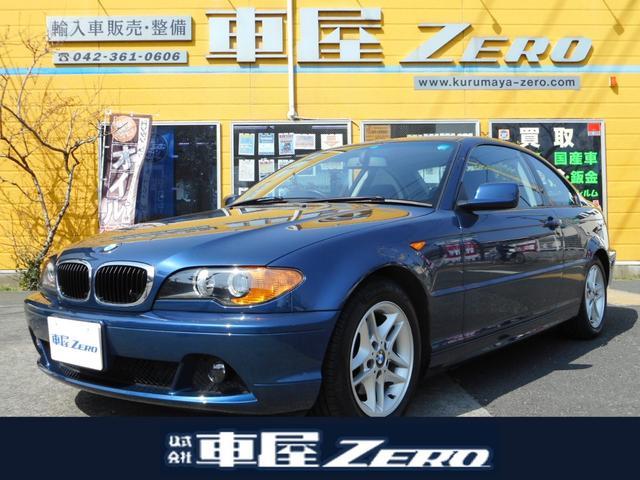 BMW 318Ci クーペ 1オーナー 走行1.2万キロ 禁煙車