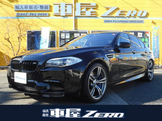 BMW M5 M5 サンルーフ ナビTV Rカメラ サイドビューカメラ ヘッドアップディスプレイ アイドリングストップ 電動トランク 20インチAW 前後シートヒーター Fベンチレーションシート