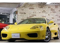 フェラーリ 360モデナ ディーラー車 6MT左ハンドル デイトナパワーシート