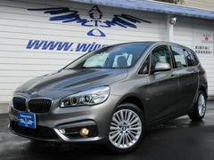 BMW218iグランツアラー ラグジュアリー コンフォートP