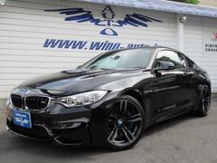BMWM4クーペ 黒革 19AW ブルーキャリパー BSI