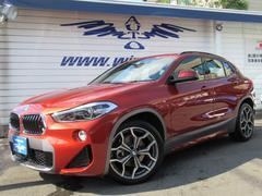 BMW X2sDrive 18i MスポーツX コンフォートP ACC