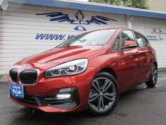 BMW218iアクティブツアラー スポーツ コンフォートP Pサポ