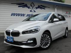 BMW218dグランツアラーラグジュアリー ベージュ革コンフォート