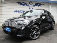 BMW X4xDrive 28i Mスポーツ モカ革 ACC 20AW
