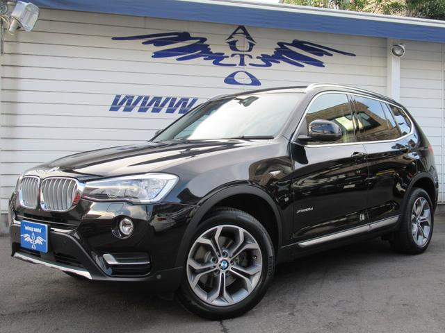 BMW xDrive 20d Xライン 黒フルレザー ACC