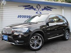 BMW X3xDrive 20d Xライン 黒フルレザー ACC