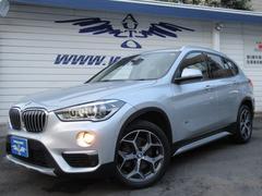 BMW X1x 18d xライン ハイライン 黒フル革 ACC 電動R