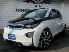 BMW i3アトリエ レンジ・エクステンダー装備車 Bカメラ ACC