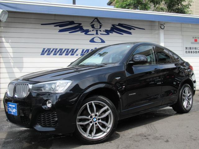 BMW xDrive 28i Mスポーツ 茶革 サンルーフ ACC