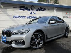 BMW740e Mスポーツ レーザーライト SR モカ革 20AW