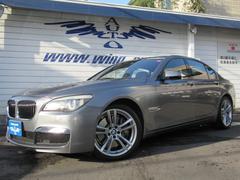 BMW750i MスポーツPkg ベージュ革 SR 地デジ HUD