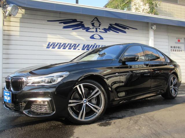 BMW 740i Mスポーツ モカ革 SR 20AW