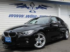 BMW320i Mスポーツ ACC 地デジ Bカメラ 衝突軽減B