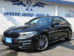 BMW530e Mスポーツ ベージュ革 ブラックグリル ACC