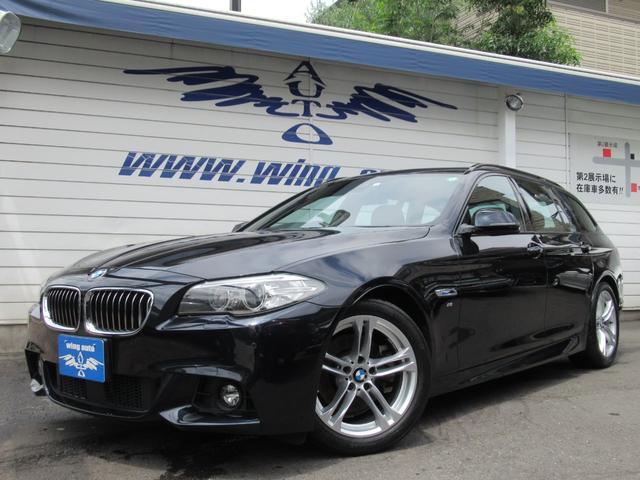 BMW 5シリーズ 528iTR Mスポーツ 黒革 サンルーフ デジタルメーター