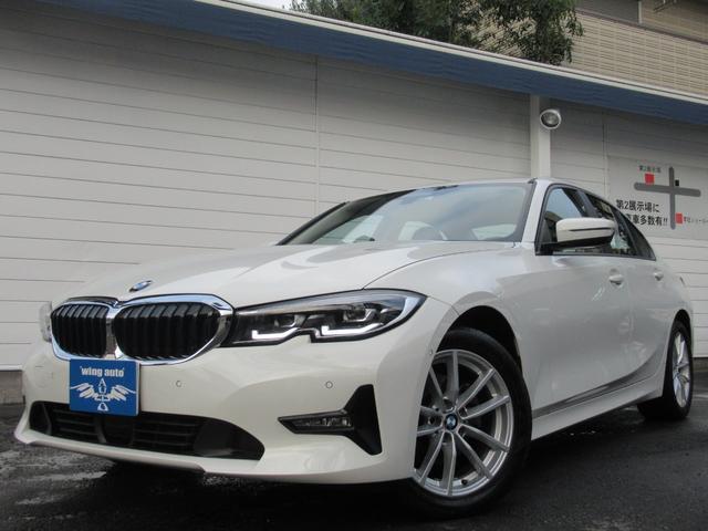 BMW 320d Xドライブ  ACC レーンアシスト 衝突軽減